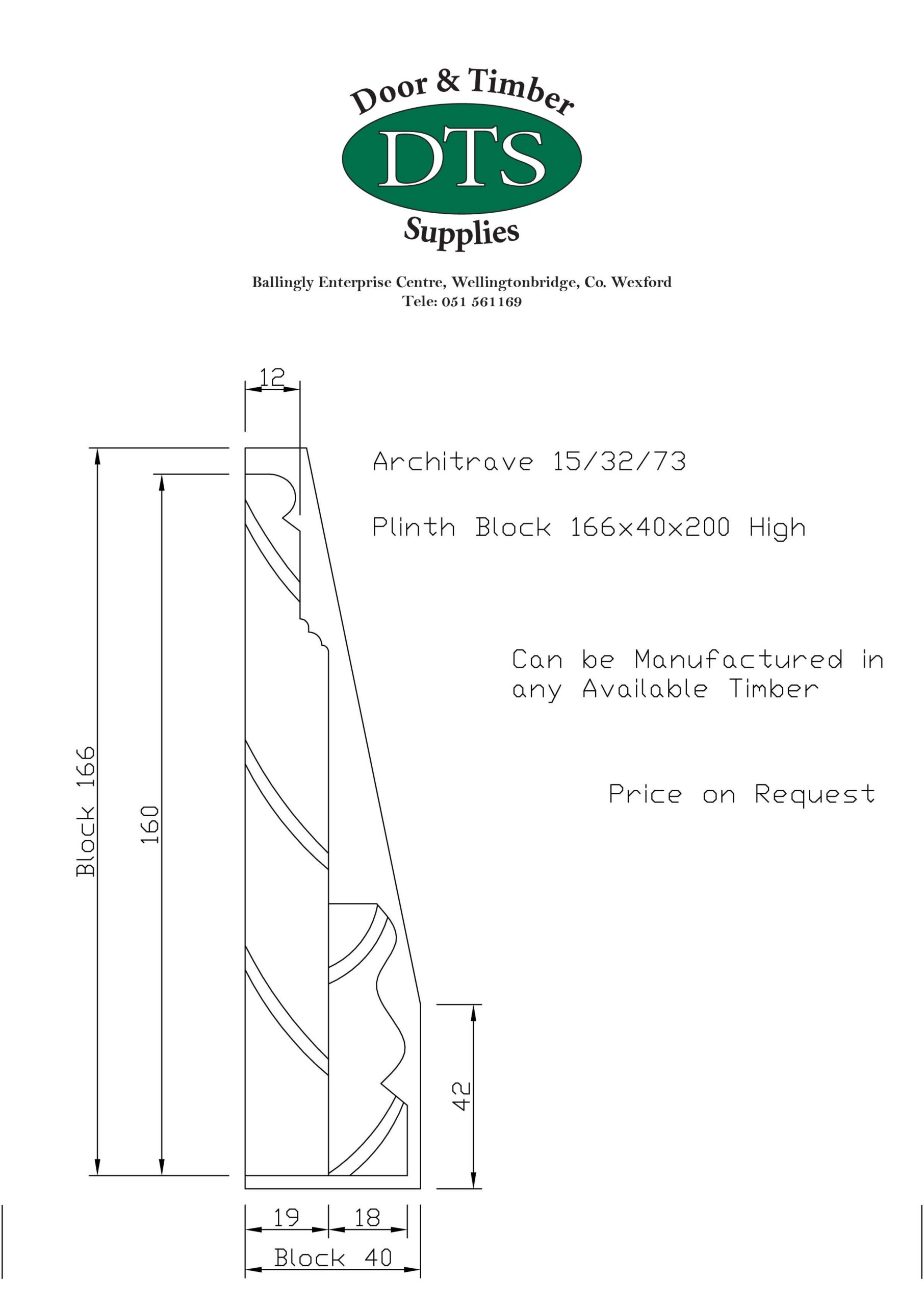 Door and Timber Supplies - Bespoke Heel Blocks